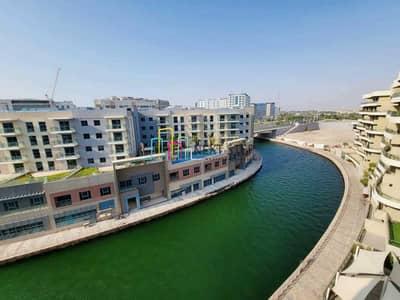 شقة 3 غرف نوم للايجار في شاطئ الراحة، أبوظبي - Fantastic 3BR Plus Maidsroom l Laundry Room l Balcony *Canal View* l Facilities with 2 Parking