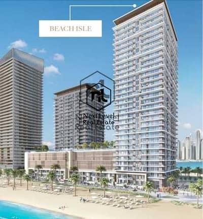 فلیٹ 1 غرفة نوم للبيع في دبي هاربور، دبي - شقة في بيتش آيل إعمار الواجهة المائية دبي هاربور 1 غرف 1700000 درهم - 5393189