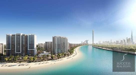 فلیٹ 1 غرفة نوم للبيع في مدينة ميدان، دبي - 1BR In Crystal Lagoon Community Best Price Book Now!