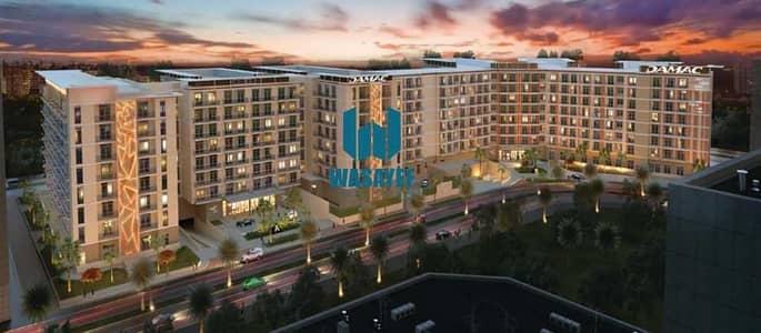 فلیٹ 2 غرفة نوم للبيع في دبي وورلد سنترال، دبي - BRAND NEW | FULLY FURNISHED | DAMAC | CELESTIA B. .