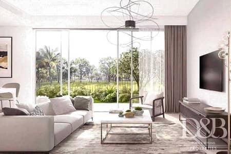 تاون هاوس 3 غرف نوم للبيع في المرابع العربية 2، دبي - Resale | Single Row | 3 Years Post Payment Plan