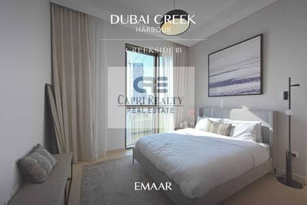 2 Bedroom Flat for Sale in The Lagoons, Dubai - Payment plan till 2024| New BLDG| 10mins Airport