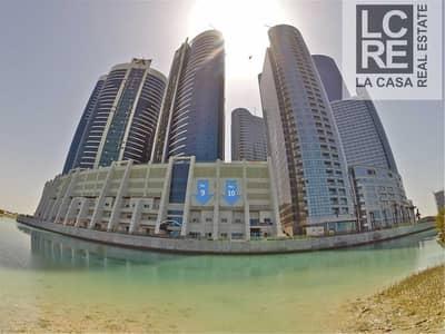 تاون هاوس 2 غرفة نوم للايجار في جزيرة الريم، أبوظبي - تاون هاوس في أبراج هيدرا أفينيو سيتي أوف لايتس جزيرة الريم 2 غرف 100000 درهم - 4759734