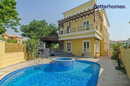 4 Bedroom Villa for Rent in The Villa, Dubai - Exclusive | Fully Furnished | With Pool