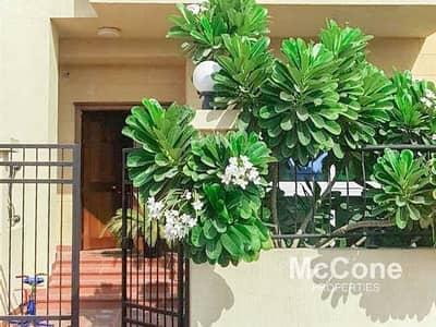 فیلا 5 غرف نوم للايجار في قرية جميرا الدائرية، دبي - Vacant now l Quality Living l View Today