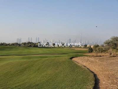 Plot for Sale in Dubai Hills Estate, Dubai - Investor Deal | Payment Plan Until 2024