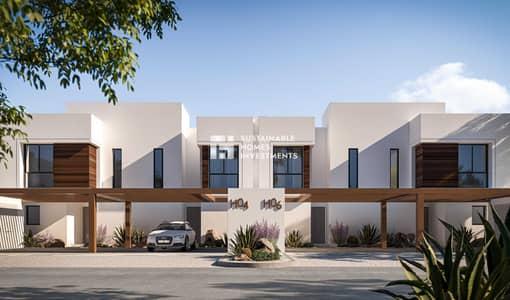 فلیٹ 2 غرفة نوم للبيع في جزيرة ياس، أبوظبي - شقة في نويا جزيرة ياس 2 غرف 1650000 درهم - 5321503