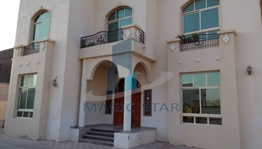 Amazing one bedroom Apartment for Rent in Khalifa City A