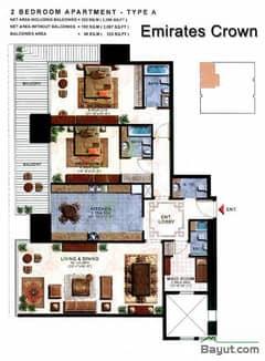 Floorplan 2 Bedroom Apt Type A