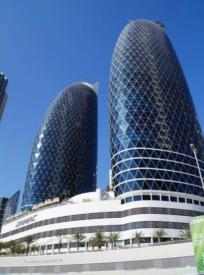 Spacious 2 Bedroom Apartment with balcony | DIFC - Damac Park Towers