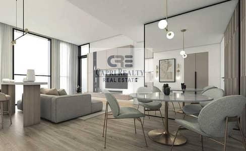 شقة 1 غرفة نوم للبيع في مدينة دبي للإنتاج، دبي - 6 YRS PAYMENT PLAN METRO 20MINS  NEW TOWER