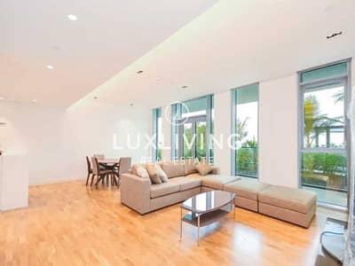 فلیٹ 2 غرفة نوم للبيع في جزيرة بلوواترز، دبي - Beautiful Garden View | Big Layout | Best Priced