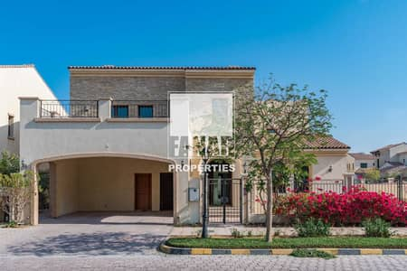 5 Bedroom Villa for Rent in Al Salam Street, Abu Dhabi - Vacant and Huge 5BR Villa w/ Garden and Parking