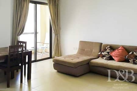 1 Bedroom Apartment for Rent in Jumeirah Beach Residence (JBR), Dubai - Furnished| High Floor| Spacious Apartment