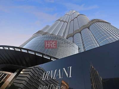 فلیٹ 2 غرفة نوم للبيع في وسط مدينة دبي، دبي - Own Ultimate Luxury | 0% Commission | 2% DLD Off