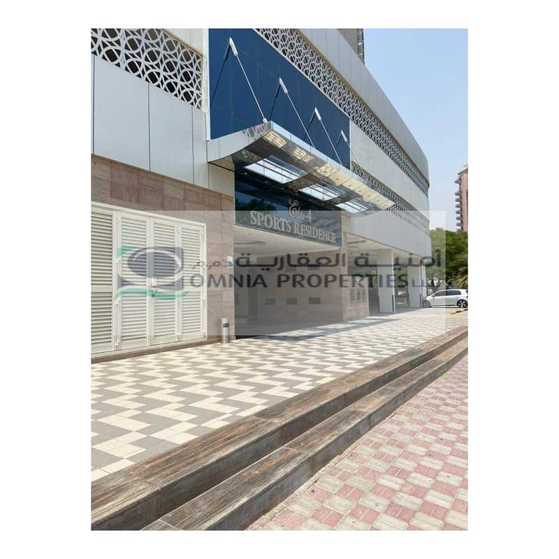 1BR l Available l Furnished l Sport City