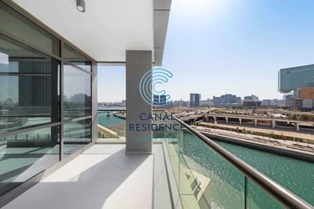 2 Bedroom Flat for Rent in Al Reem Island, Abu Dhabi - Luxurious and Spacious 2 Bedroom Apartment with Maid's Room