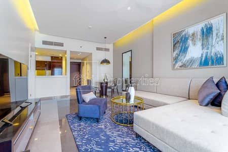 1 Bedroom Apartment for Rent in Business Bay, Dubai - 1-bed apartment majestine
