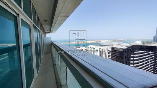 2 Bedroom Flat for Rent in Al Khalidiyah, Abu Dhabi - Fabulous Apartment 2BR With Amazing View.