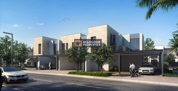 3 Bedroom Townhouse for Sale in Arabian Ranches 3, Dubai - 3 Bedroom Townhouse | 3 years Post  | No Commission