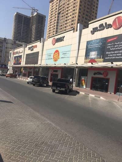 Showroom for Sale in Al Majaz, Sharjah - showroom for sale amin road dubai sharjah