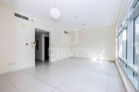 Motivated Seller | Well-priced and Bright