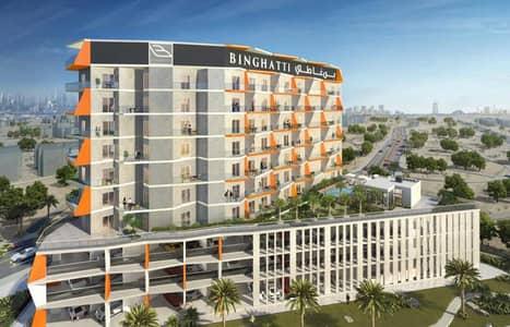 فلیٹ 1 غرفة نوم للبيع في قرية جميرا الدائرية، دبي - افضل الاسعار في دبي | غرفه وصاله فقط 561 الف درهم | مجمع غني بالخدمات