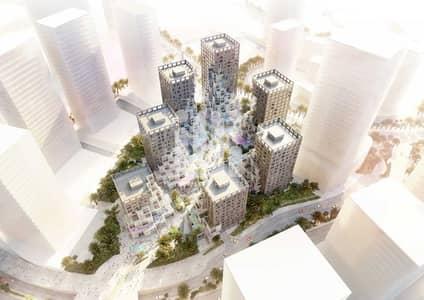 فلیٹ 2 غرفة نوم للبيع في جزيرة الريم، أبوظبي - Great Investment Marina & Community View