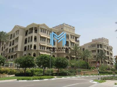 شقة 2 غرفة نوم للايجار في جزيرة السعديات، أبوظبي - Exclusive   2BR plus Maids Room   Available