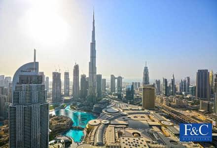 فلیٹ 3 غرف نوم للايجار في وسط مدينة دبي، دبي - Incredible Burj Khalifa | High floor | Vacant