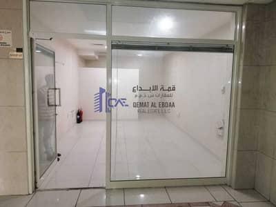 محل تجاري  للايجار في السطوة، دبي - 1 Month Free| Good Location| Next to Bazaar Market & Big Mosque