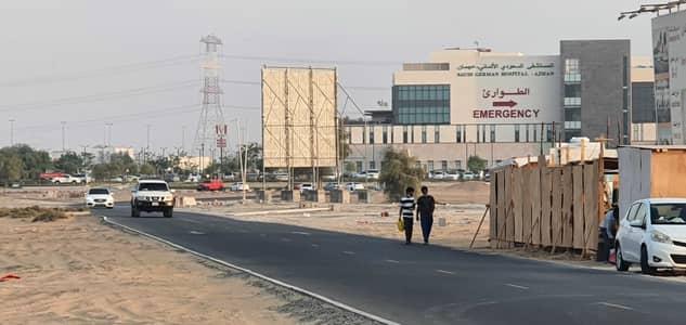 Plot for Sale in Al Tallah 2, Ajman - G+4 Building Plot close to Saudi-German Hospital, Ajman