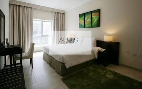 Very Special Deal Auris Hotel Apartments Deira- Fully Furnished Superior 1 Bedroom Apartment