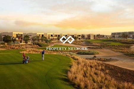 تاون هاوس 3 غرف نوم للبيع في داماك هيلز (أكويا من داماك)، دبي - EXCLUSIVE UNITS    AWAY FROM CONSTRUCTION    CONVENIENT LOCATION
