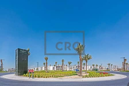 Mixed Use Land for Sale in Dubai Hills Estate, Dubai - Exclusive Plot   For Sale   Premium Location