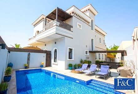 6 Bedroom Villa for Sale in The Villa, Dubai - Fully Upgraded   Private Pool   Landscaped