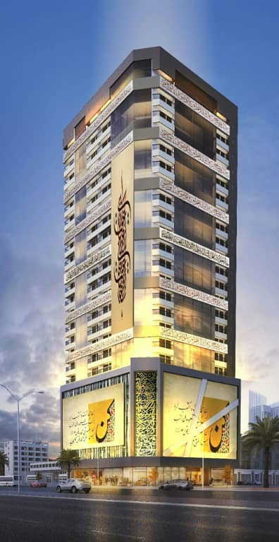 Only 10% Dawn Payment For A Last Chance To Owen And Invest In Smart Tower Sharjah