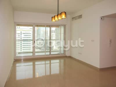 Lovely 2BR Apart in Luxury Building Tecom