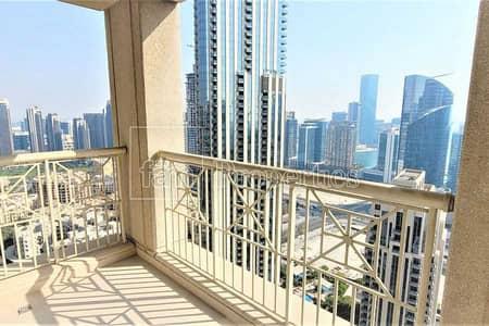 High-floor apt with stunning views | Chiller free