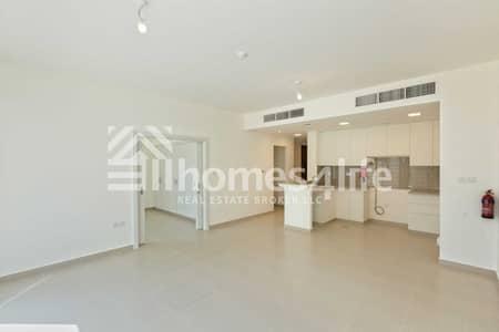 تاون هاوس 4 غرف نوم للبيع في تاون سكوير، دبي - Type 4 | Biggest Open Layout | Near Pool and Park