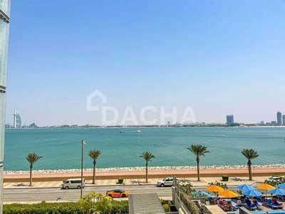 فلیٹ 3 غرف نوم للايجار في نخلة جميرا، دبي - Furnished / Best unit / Sea View / CALL NOW