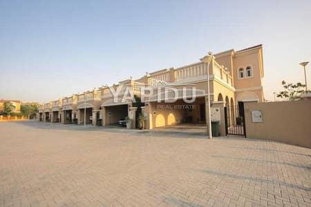 تاون هاوس 2 غرفة نوم للبيع في مثلث قرية الجميرا (JVT)، دبي - Best BUY Opportunity | New to Market