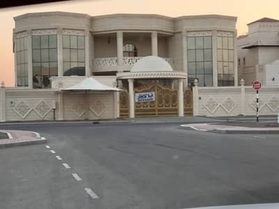 VIP Luxury villa