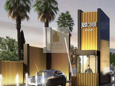 فیلا 3 غرف نوم للبيع في (أكويا أكسجين) داماك هيلز 2، دبي - Hand Over Soon / 3 Bedroom Villa / Community of Harmony