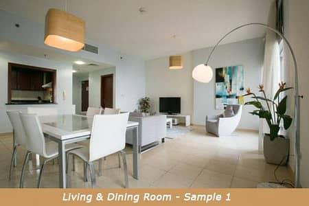 شقة 2 غرفة نوم للايجار في جي بي ار، دبي - شقة في شمس 2 شمس جي بي ار 2 غرف 128000 درهم - 2647196