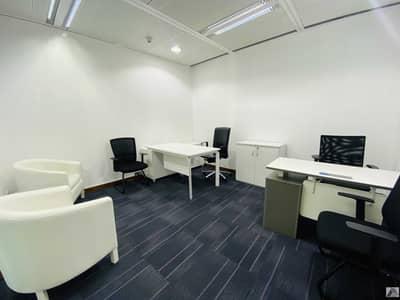 مکتب  للايجار في بر دبي، دبي - Fully Furnished Serviced office  One payment  Chiller Free  Close to Metro and Mall