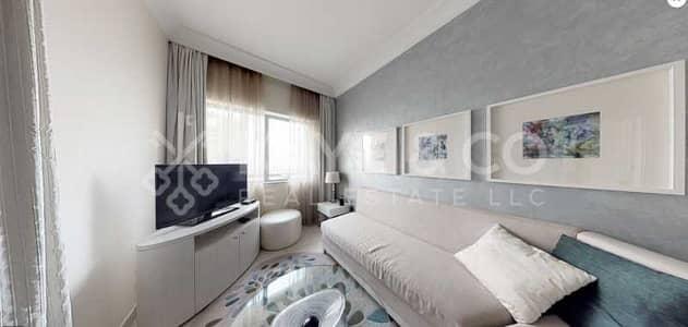 شقة 1 غرفة نوم للبيع في وسط مدينة دبي، دبي - Fully Furnished   Vacant   Service Hotel Apartment