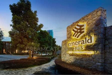 Industrial Land for Sale in Dubai Hills Estate, Dubai - With Payment plan | Big Plot |