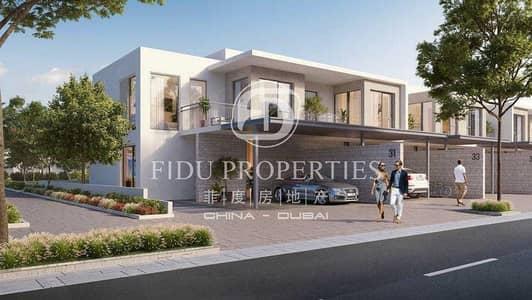 تاون هاوس 3 غرف نوم للبيع في المرابع العربية 2، دبي - Best Price | Payment Plan | Service Charge Waiver