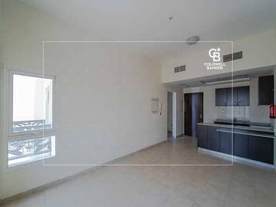 فلیٹ 1 غرفة نوم للبيع في رمرام، دبي - Open Park View   Higher floor   Very Spacious   Vacant